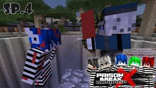 Prison Break | Special เเหกคุกนรก SP.4 ประหารนักโทษ !!