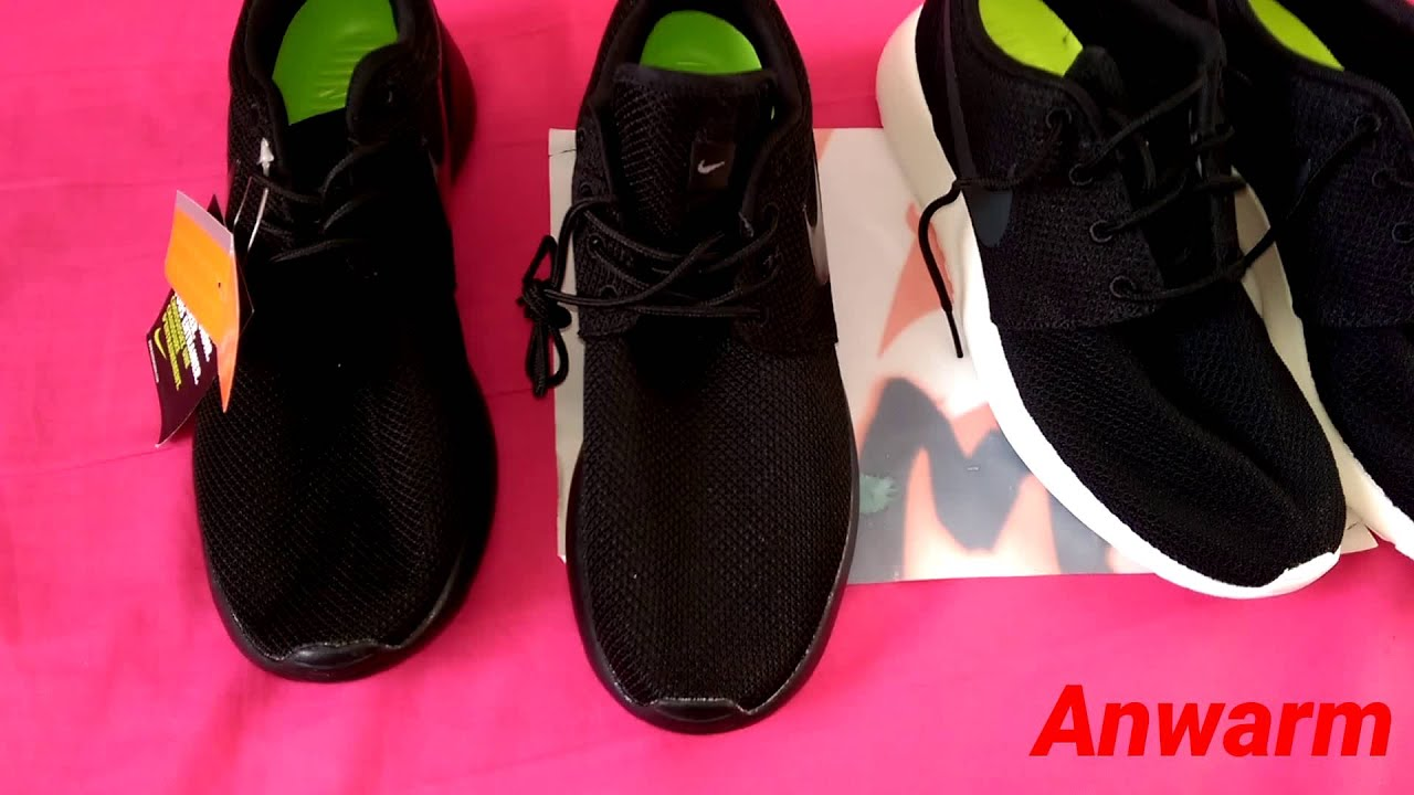 How to spot Fake Nike Roshe Run Trainers