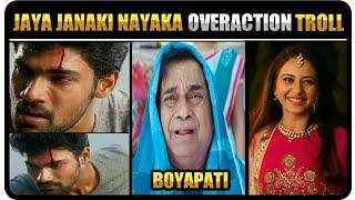 Jaya janaki nayaka movie overaction troll||Boyapati||rakul preeth Singh||telugu troller