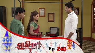 Savitri | Full Ep 240 | 13th Apr 2019 | Odia Serial - TarangTV