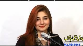 Gulpanra and Shahsawar Classic Song  Ze Masta Laila Yema