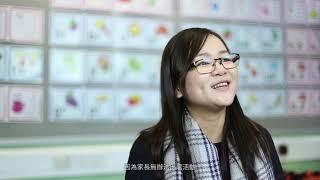 Publication Date: 2020-01-20 | Video Title: Case Study   油蔴地天主教小學(海泓道)利用即時