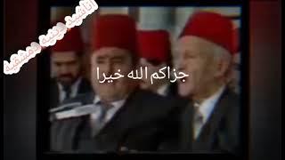 اناشيد رمضانية فرقة المنشدين المسجد الاموي فترة السحر توفيق المنجد وحمزة شكور رمضان في دمشق