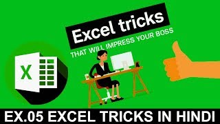 L05 | Excel Tricks | How To Sum Any Value Without Using Any Formula