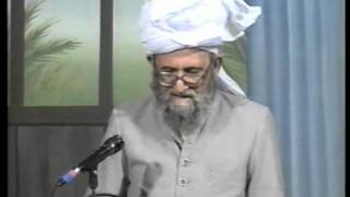 Urdu Dars Malfoozat #567, So Said Hazrat Mirza Ghulam Ahmad Qadiani(as), Islam Ahmadiyya