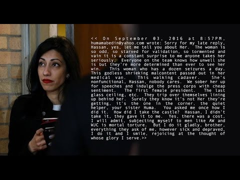 HUMA ABEDIN TELLS HER MUSLIM BROTHER HOW SICK HILLARY CLINTON IS IN A EMAIL