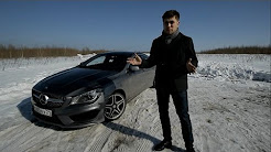 Mercedes-Benz CLA 250 4Matic Тест-драйв.Anton Avtoman.