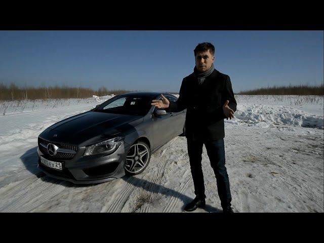 Mercedes-Benz CLA 250 4Matic Тест-драйв.Anton Avtoman.