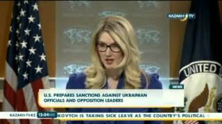 США готовят санкции против должностных лиц и оппозиционеров Украины