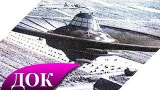 НЛО. База 211 в Антарктиде (Третий Рейх). Документальный фильм