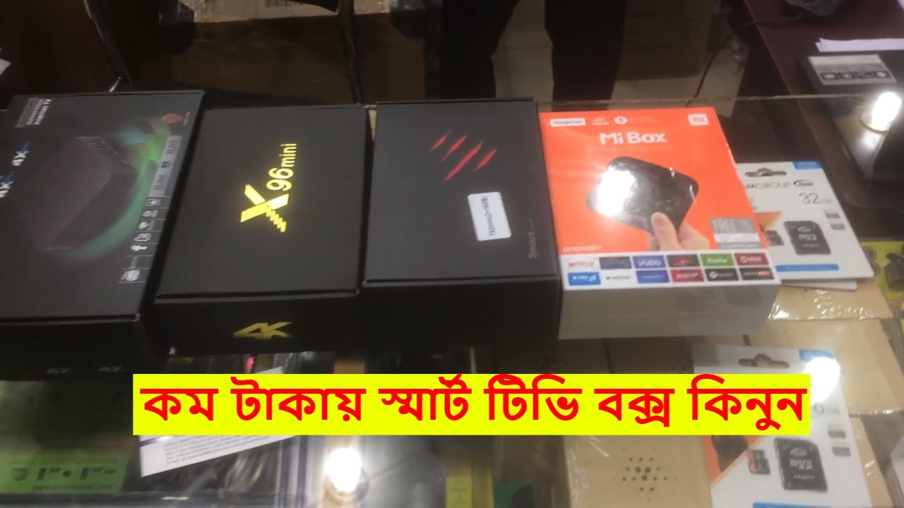Android Tv Box Price In Bangladeshlow Price Smart Tv Box Shop In