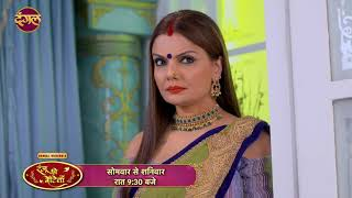 Ranju Ki Betiyaan | New TV Show promo | सोमवार से शनिवार 9:30 Only On #DangalTVChannel