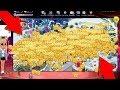 |MSP| Jak zarobić PONAD 1000 STARCOINS w 20 MINUT!!1 [ZOBACZ SAM/A]