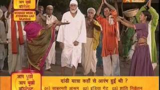 Sai Baba Serial Song Hindi