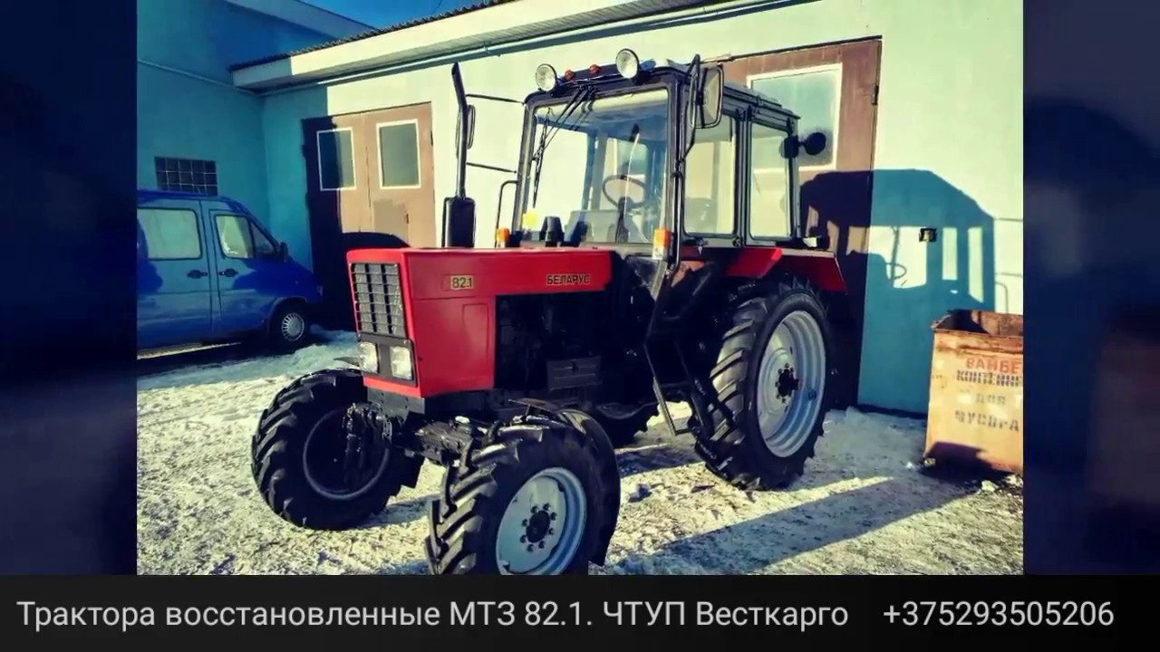 Работа трактора МТЗ-80/82 после установки турбины - YouTube
