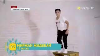 Khabar show Junior.eurovision.qazaqstan  Миржан Жидебай