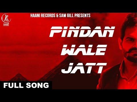 Pindan Wale Jatt - Lavi Dhindsa (Full Audio Song) ● Latest Punjabi Songs 2018 ● HAAਣੀ Records