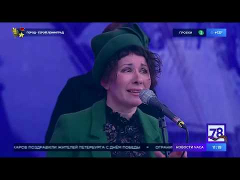 "Ксюша Арсеньева - ""Журавли"", музыка: Ян Френкель, слова: Расул Гамзатов"