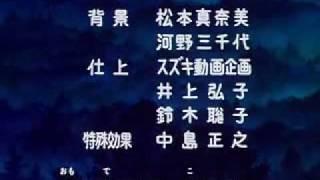 Hokuto no Ken - Dry Your Tears Ending RAW
