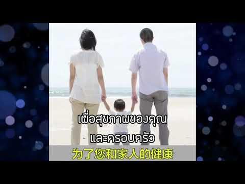 """""""อันตรายของพลาสติก"""" (พากย์ไทย 3.48 นาที) 16/3/2021"""