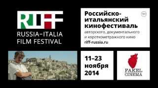 Russia-Italia Film Festival - RIFF