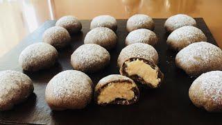 Dadına doyum olmayan, icli peceniyə./ Chocolate chip cookies with cottage filling