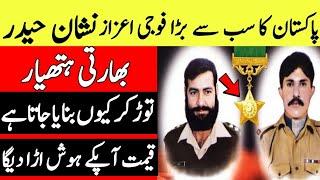 "Pakistan's Highest Military Award ""Nishane Haider""||Urdu Timeline"