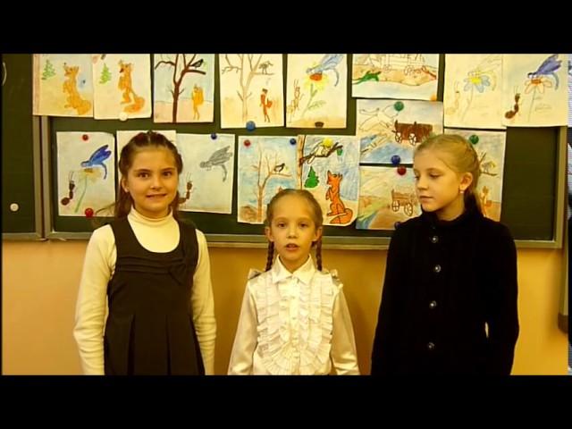Изображение предпросмотра прочтения – «Смайлландия» читают произведение «Стрекоза и Муравей» И.А.Крылова