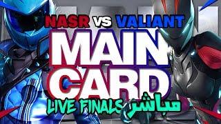 🔴FORTNITE MAIN CARD FINALS | feat. KhaliDasEC0