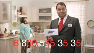 Рекламный ролик ДД 2014 Кухня
