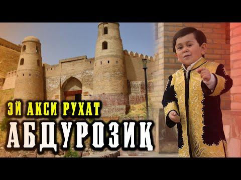 КЛИП! Абдурозиқ - Эй акси рухат / Abduroziq - EY Aksi Ruhat (2020)