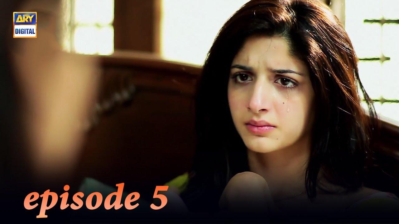 Main Bushra Episode 5 | Mawra Hocane & Faisal Qureshi | ARY Digital Drama