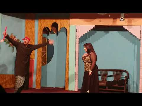 Multan sungum theater drama