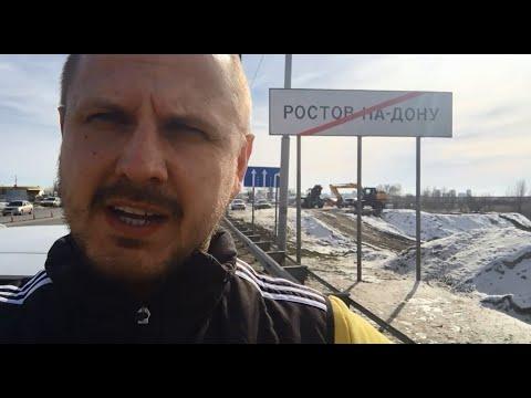 Едем в Ростов на оптовый рынок по сыровяленому мясу!!