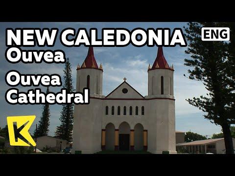 【K】NewCaledonia Travel-Ouvea[뉴칼레도니아 여행-우베아]빨간 지붕, 우베아 성당/Ouvea Cathedral/Bell