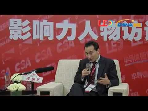 Carlos Lee, Director General, EPIC at SSLChina 2012 in Guangzhou
