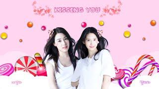 [ 데일라X벨리타 ] 소녀시대 Kissing You