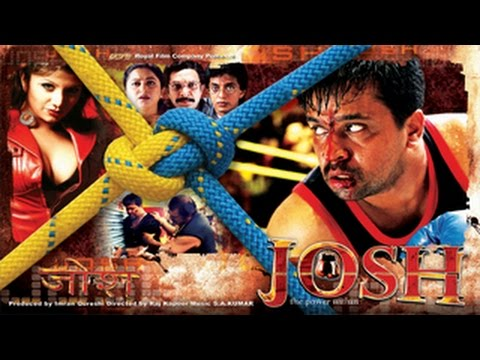 Download Josh - The Power Within - Full Length Action Hindi Movie