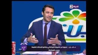 شاهد احمد حسن غاضبا على الهواء : مش هتكلم ومش هتهدد وسأرد وأنال حقي