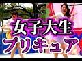 プリキュア「CURE UP↑RA♡PA☆PA!~ほほえみになる魔法~」Maho Girls Precure Dance カラオケバトル