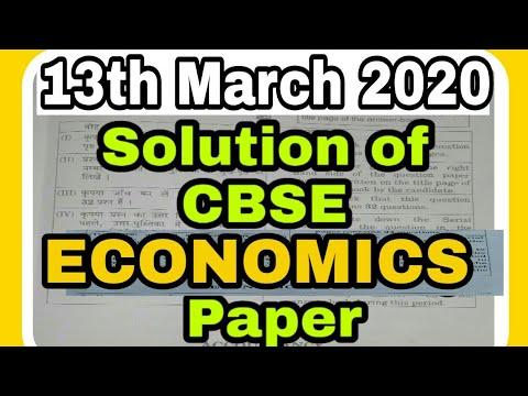 Cbse Economics paper Solution 2020   2020 Cbse Economics Solution   Cbse Economics Solution Class12