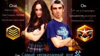 2x2 Alex007 + Pollen StarCraft 2 Ep1: Первое знакомство(, 2015-05-16T01:40:12.000Z)