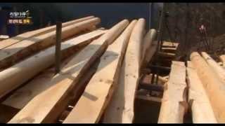 한옥 건설 과정