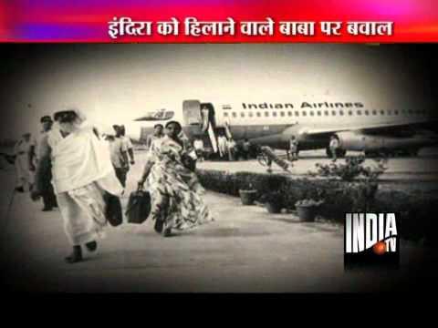 Baba Jai Gurudev cremated