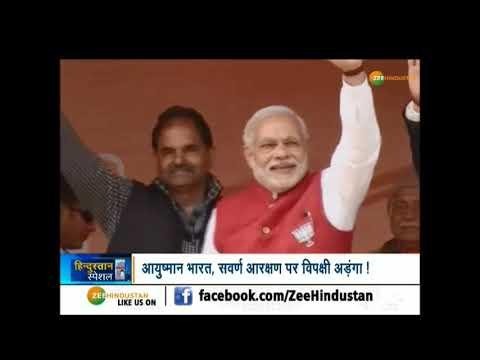 Kamalnath सरकार ने Bhopal-Indore Metro परियोजना पर लगाया बैन !