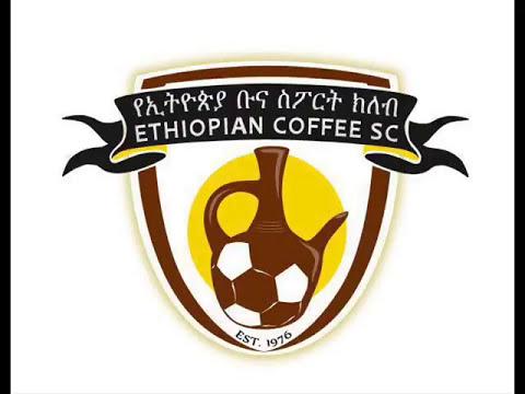Ethiopia BUNA FC!