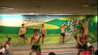 TPE_Taroko Theatra Bamboo dance grand Formosa - YouTube