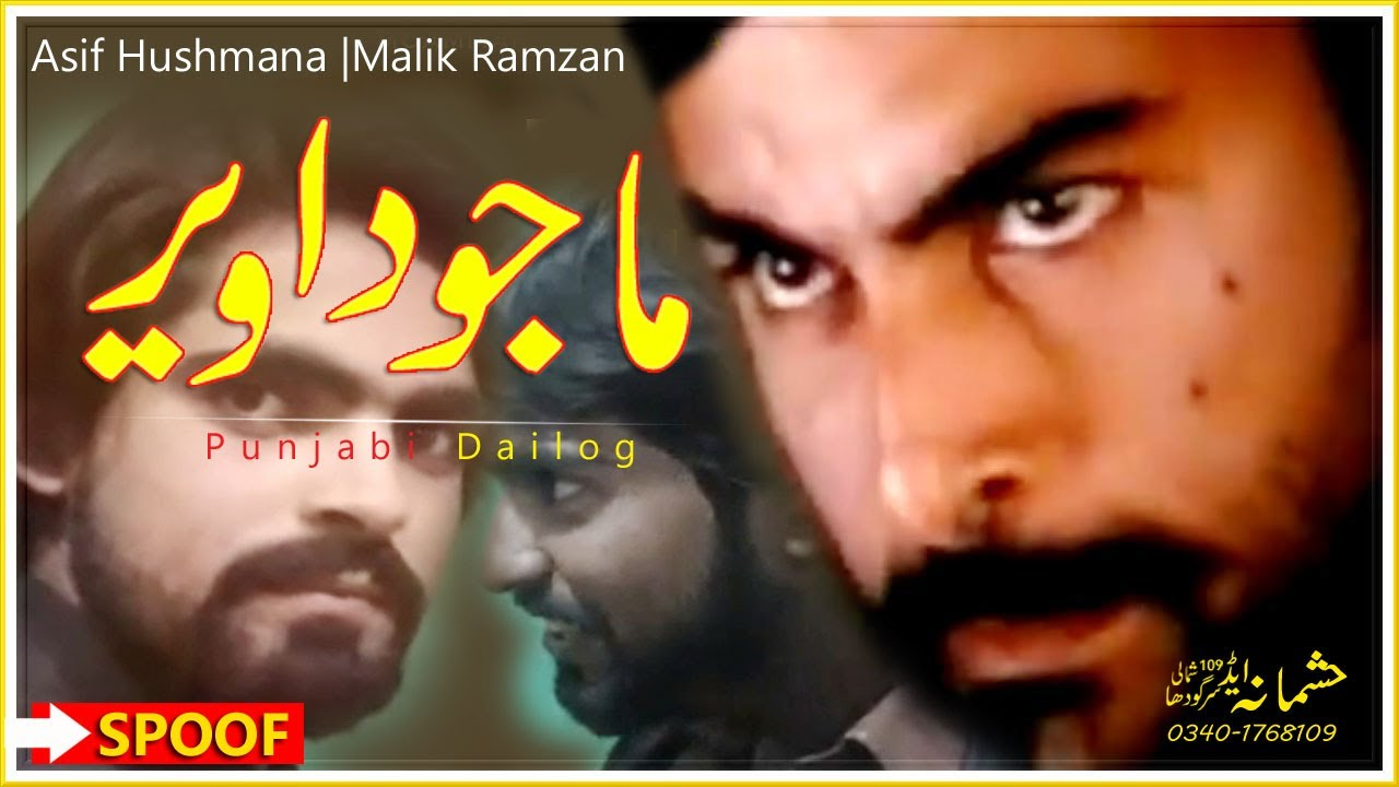 Download (Official Video) Shaan Shahid And Babar Ali Pakistani Punjabi Movie.Majoo Da Vair.Punjabi Spoof