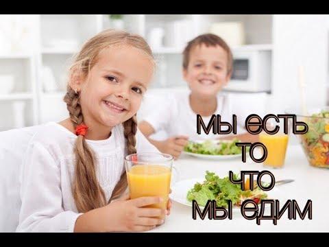 Идеальный рацион II Расчет хлебных единиц | казахстан | голодание | сахарный | сахарном | похудеть | здоровье | здоровое | хлебных | счастье | инсулин
