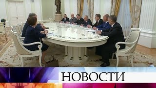 видео Новости Абхазии